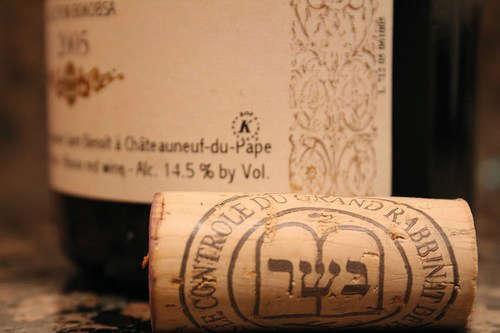 Il vino in Israele