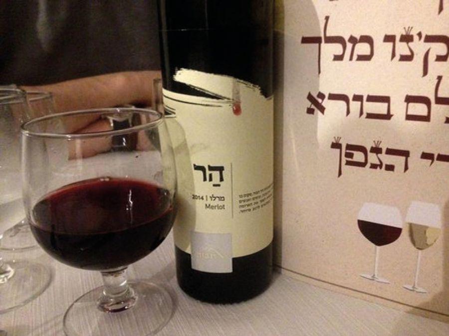 Il vino dalla Bibbia alla Torah
